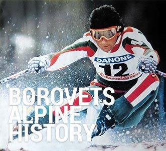 Borovets Alpine History